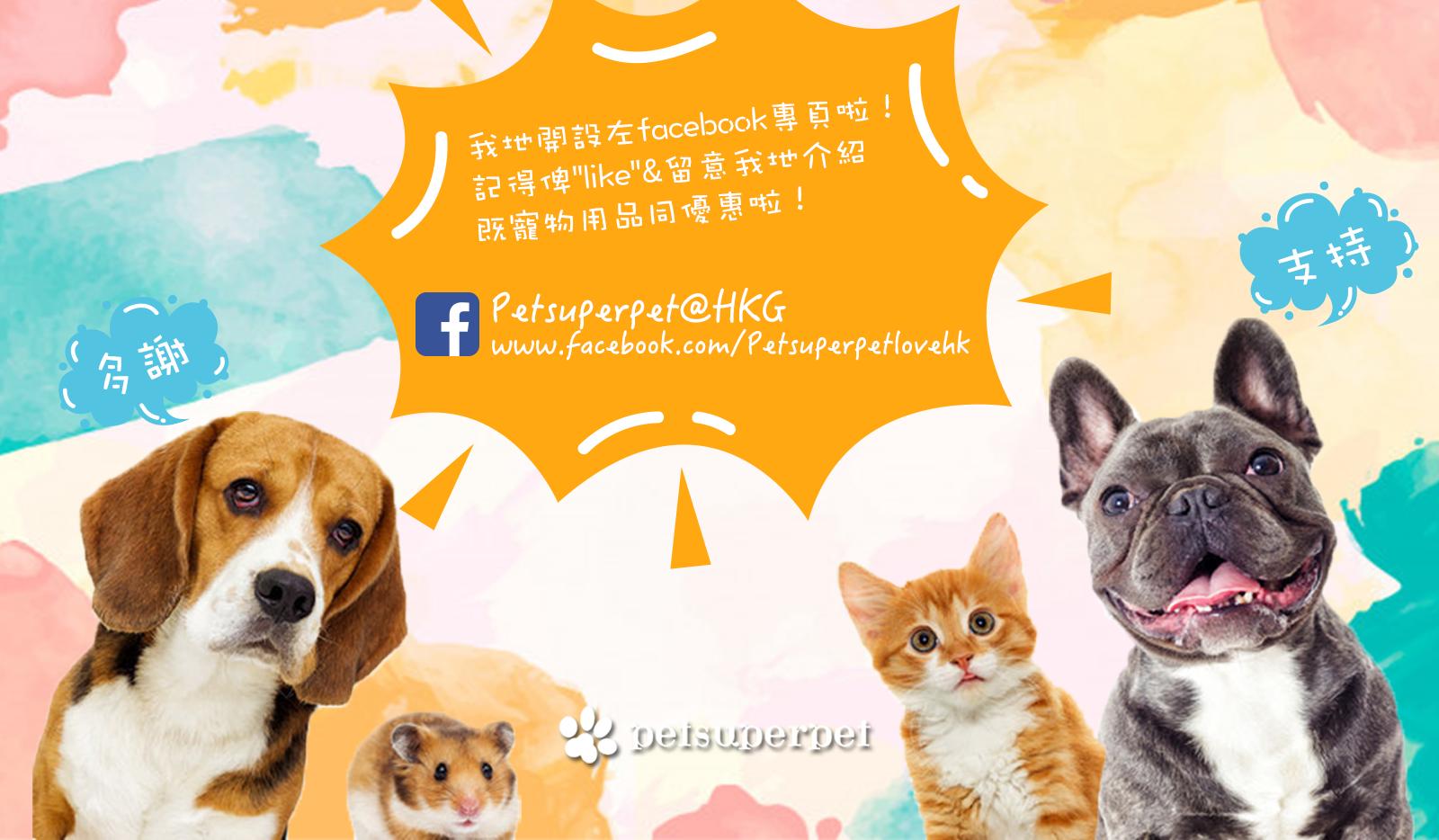 加入PSP facebook 專頁